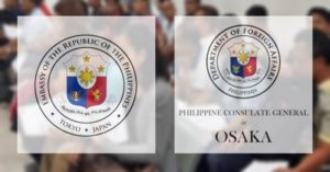 How to Request for Notarization at the Philippine Embassies in Japan