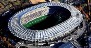 Japan Rugby World Cup Stadium Lifts Food Ban Following Complaints of Long Queues in Venue