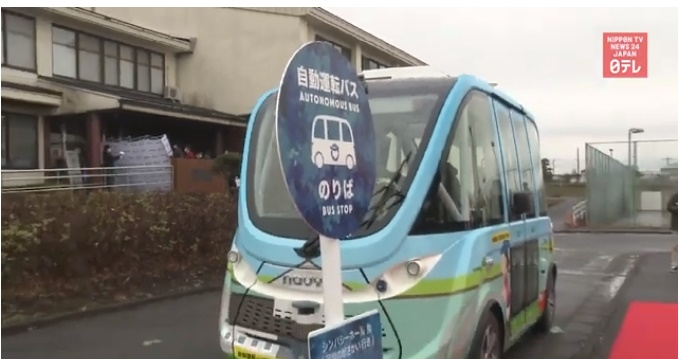 [WATCH] Japan's Self-Driving Buses Now in Service