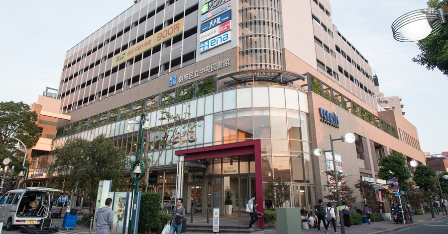 Where to Find Foreigner-Friendly Libraries in Tokyo