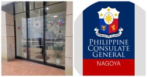 How to Contact Philippine Consulate in Nagoya, Japan